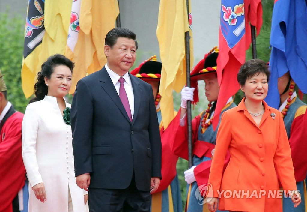 (2nd LD) Chinese leader Xi arrives in S. Korea for summit with Park18
