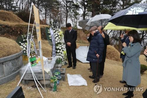 写真]浅川巧没後86年 ソウルで...