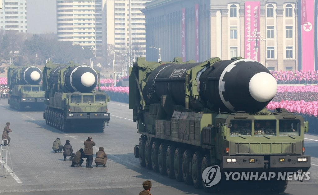 In this file photo taken on Feb. 8, 2018, Hwasong-15 missiles on mobile launchers are displayed during a military parade at Kim Il-sung Square in Pyongyang in this photo released by the North's official Korean Central News Agency the next day. (For Use Only in the Republic of Korea. No Redistribution) (Yonhap)