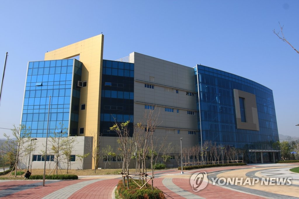 This photo provided by the unification ministry shows a four-story building that will be used for the liaison office in the North Korean border town of Kaesong. (Yonhap)