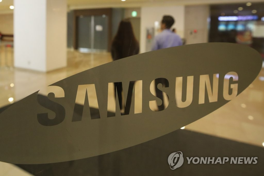 (LEAD) Samsung Electronics Q3 net profit up 17.5 pct on-year - 1