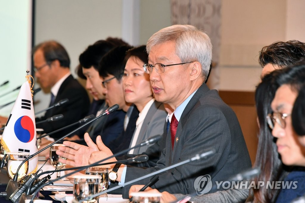South Korea's Vice Foreign Minister Lee Tae-ho speaks during the high-level South Korea-UAE consultation on nuclear cooperation with the UAE in Seoul on Nov. 16 2018 in this photo provided by the Joint Press Corps. (Yonhap)