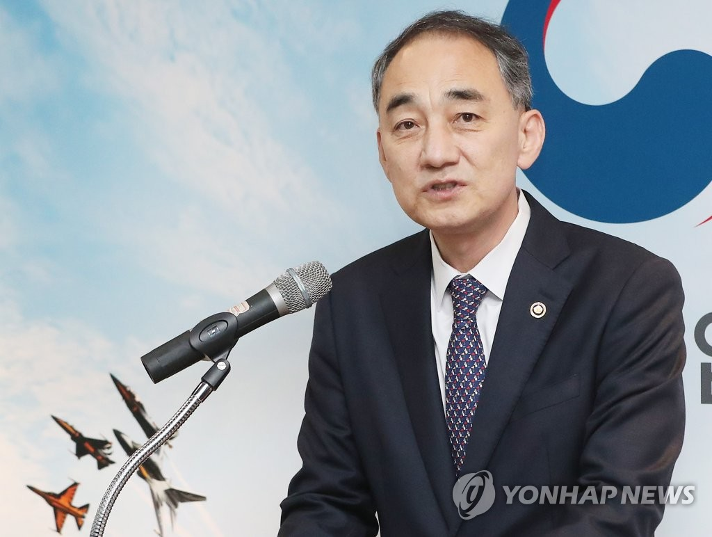 Wang Jung-hong, chief of the Defense Acquisition Program Administration, speaks during a ceremony launching the Defense Export Promotion Center at its headquarters in Gwacheon, just south of Seoul, on Nov. 19, 2018. (Yonhap)