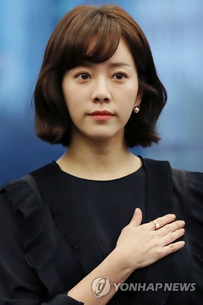 S Korean Actress Han Ji Min