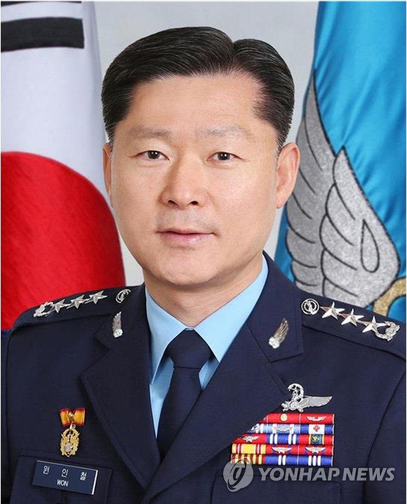 This photo, provided by the defense ministry, shows Lt. Gen. Won In-choul, the newly appointed deputy chief of the Joint Chiefs of Staff. (Yonhap)