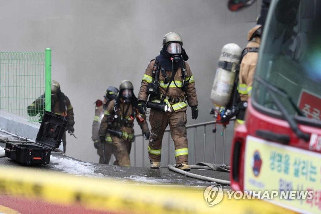 서대문구 KT 빌딩 화재