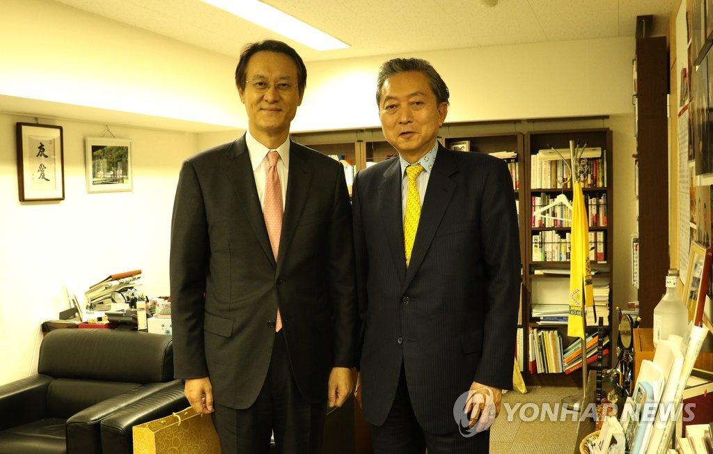 【徴用工判決】鳩山由紀夫「国際法違反とする日本政府の主張は正しくない」