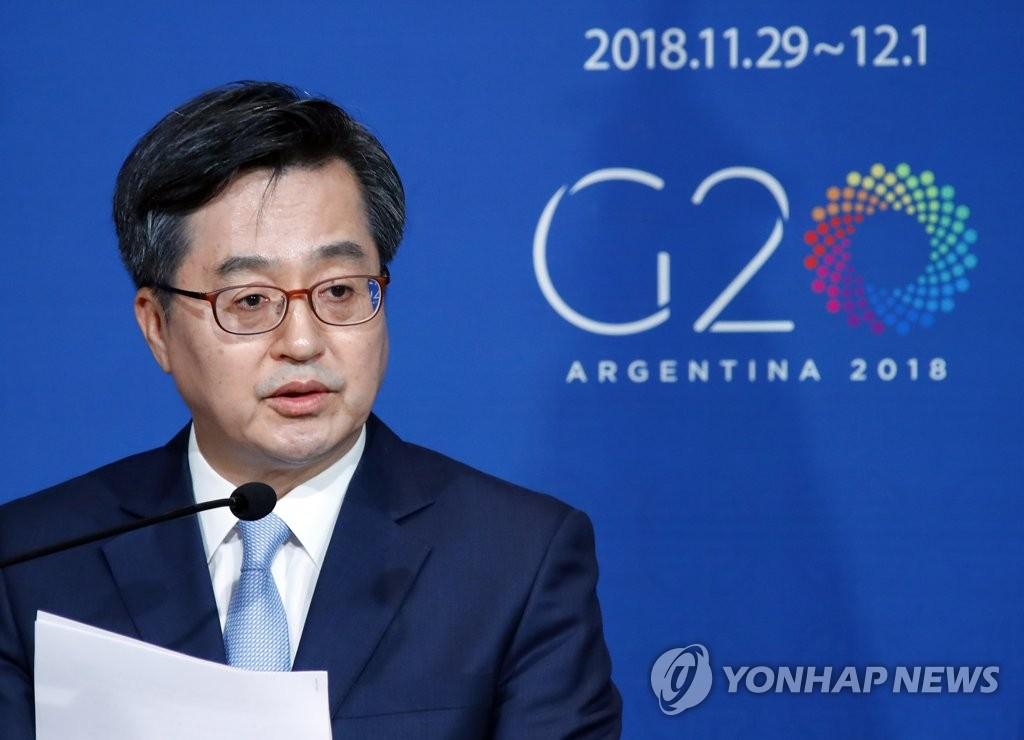 G20 정상회의 브리핑하는 김동연 경제부총리