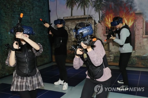 (Yonhap Feature) VR theme parks emerge as new urban entertainment trend