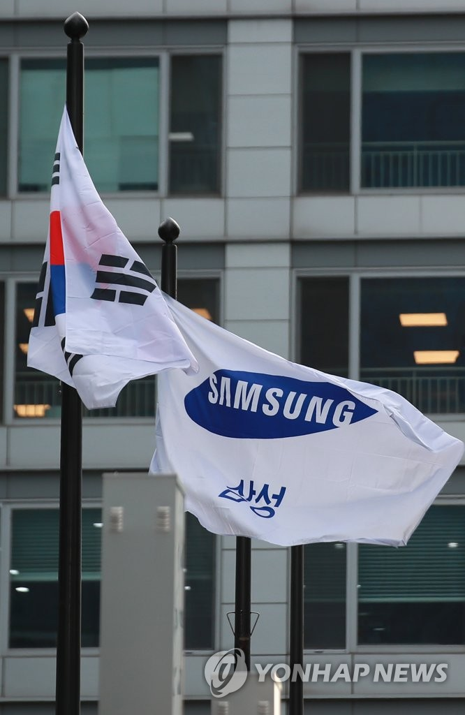 Samsung starts education program to foster software experts - 1
