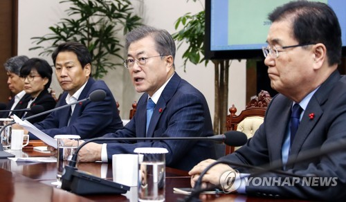 President Moon orders safety checks on train services following KTX train derailment