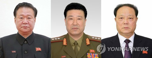 U.S. sanctions on 3 NK officials
