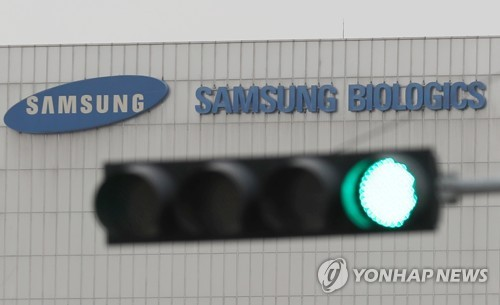 (2nd LD) Prosecutors raid Samsung BioLogics' headquarters in accounting fraud probe