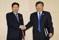 (2nd LD) Koreas to meet IOC in Feb. on joint Olympic bid