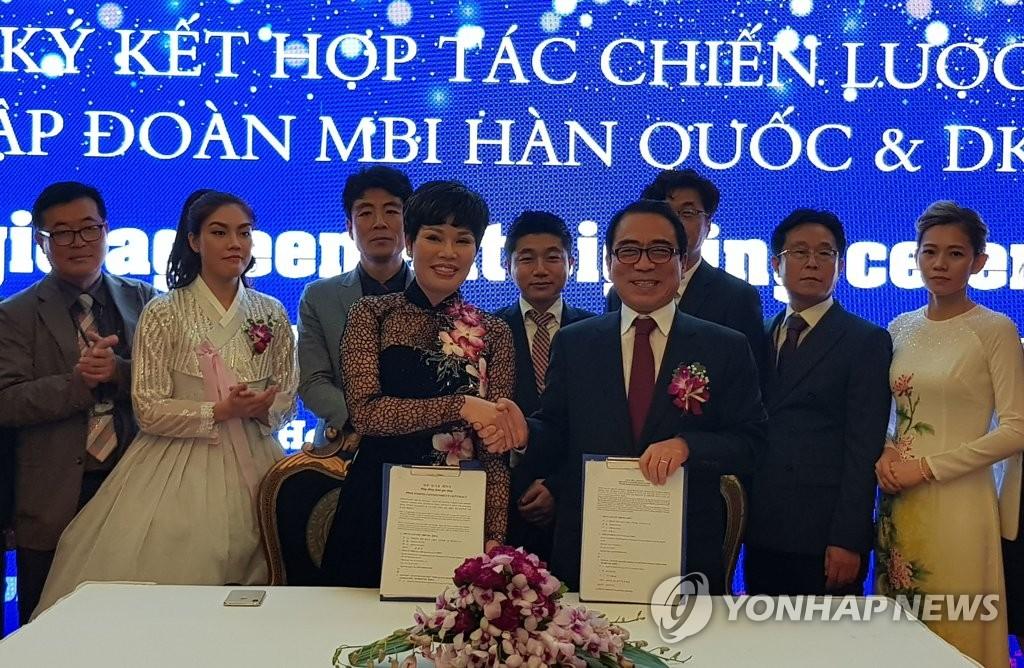 엠비아이, 베트남에 1조원대 전기 오토바이 공급 계약