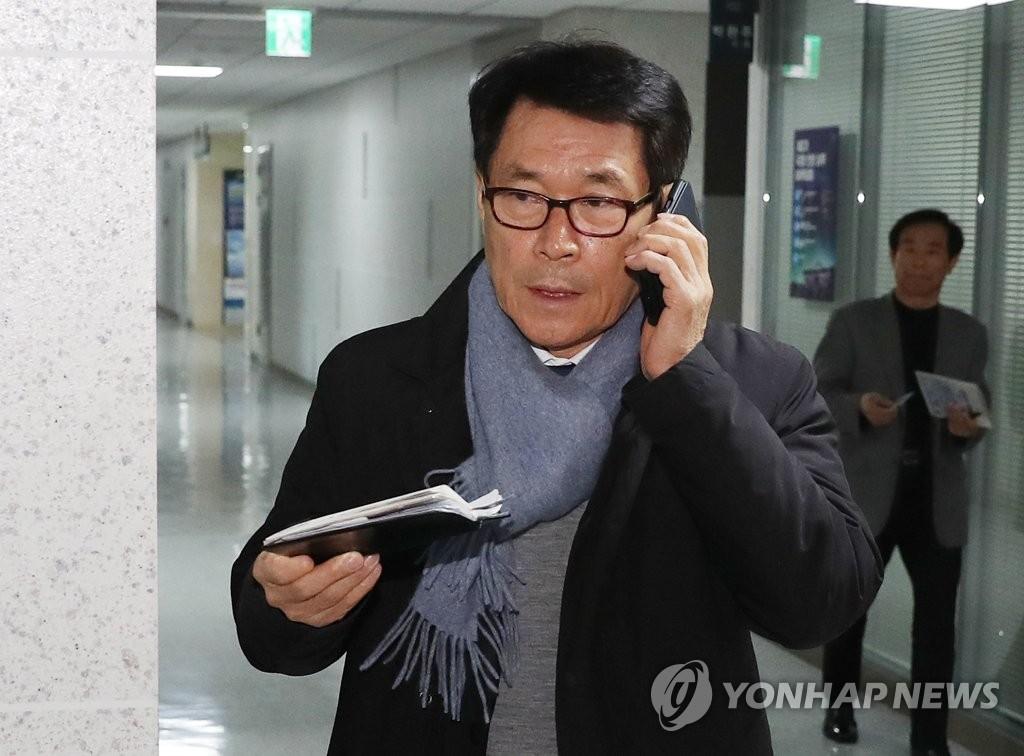 '정치자금법 위반' 한국당 4선 이군현 의원직 상실