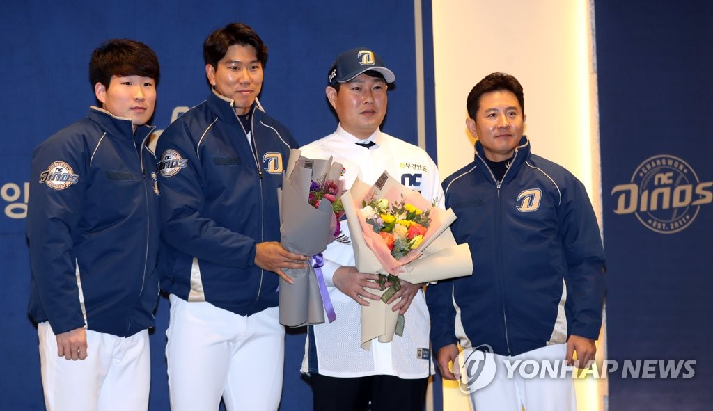 New NC Dinos catcher Yang Eui-ji (2nd from R) poses for a photo with teammates after he was officially introduced by the Dinos at an event in Changwon, South Gyeongsang Province, on Jan. 8, 2019. (Yonhap)