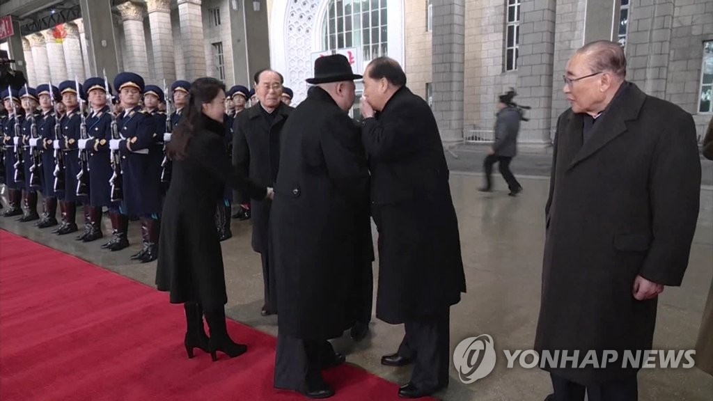 N. Korean leader returns home from China trip