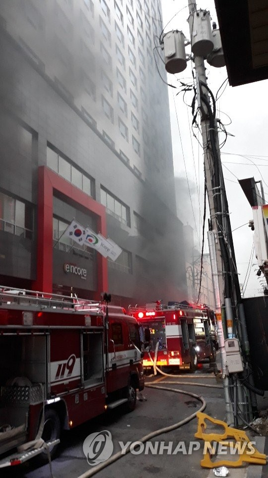Fire at hotel in Cheonan