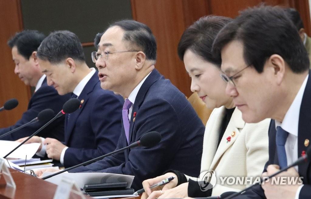 경제활력대책회의서 발언하는 홍남기 부총리