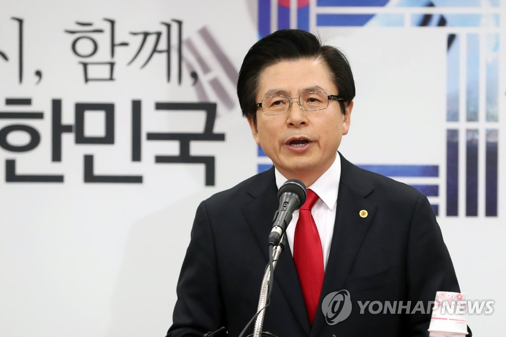 Hwang Kyo-ahn, a former prime minister, announces his candidacy in the main opposition Liberty Korea's leadership election, on Jan. 29, 2019. (Yonhap)