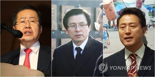 Competition for main opposition party's leadership election heats up in Feb.