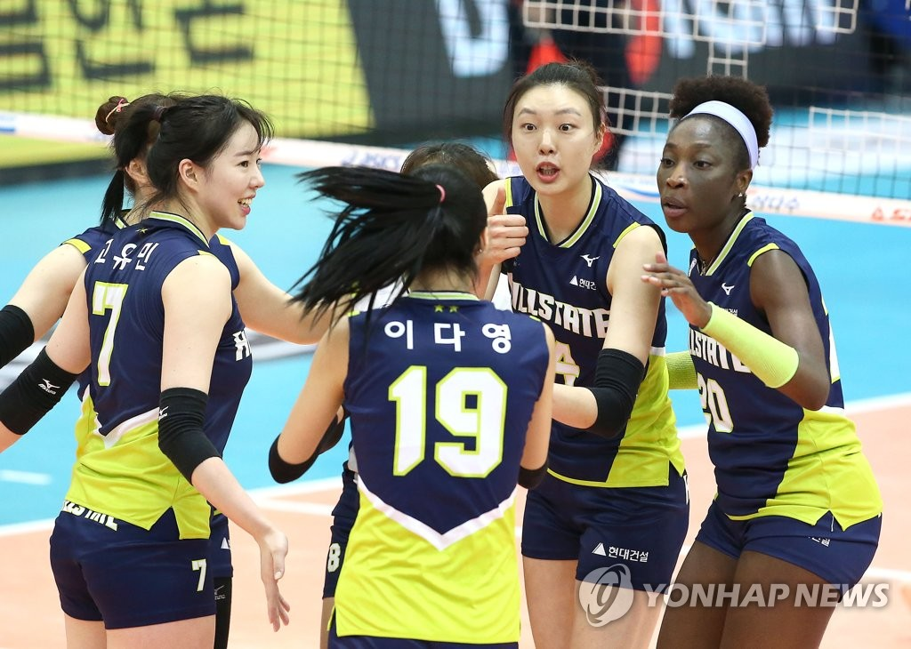 Members of the Hyundai E&C Hillstate women's professional volleyball team celebrate a point against KGC during their regular season match at Suwon Gymnasium in Suwon, 45 kilometers south of Seoul, in this Feb. 3, 2019, file photo provided by Hyundai E&C. (PHOTO NOT FOR SALE) (Yonhap)