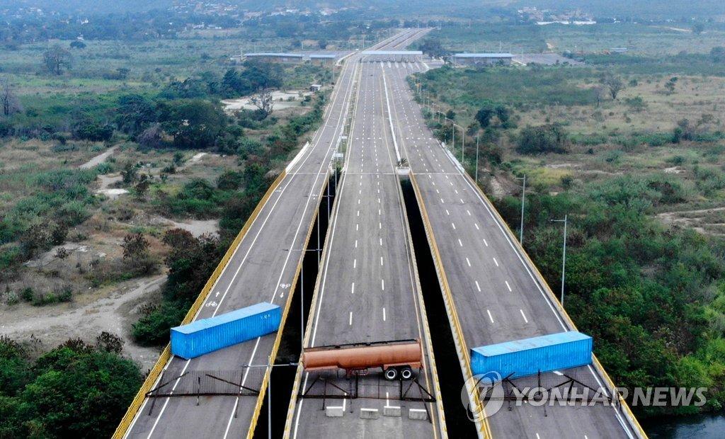 """""""해외원조 안받겠다""""…봉쇄된 베네수엘라 국경 다리"""