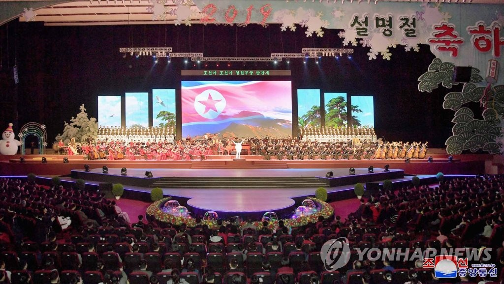 Lunar New Year's Day performance in NK