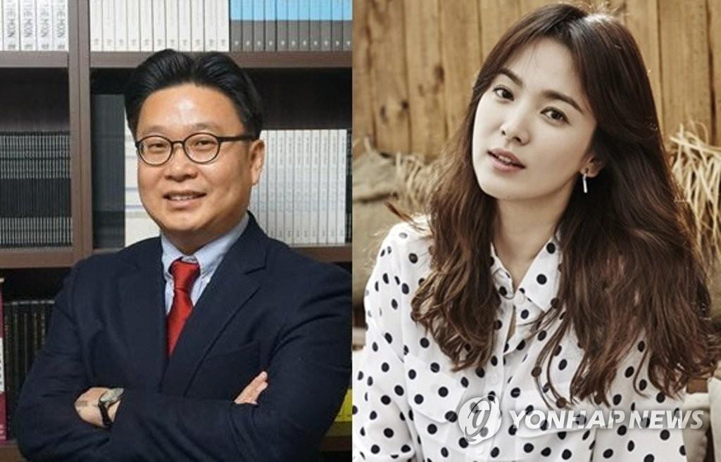 송혜교(오른쪽)와 서경덕 교수