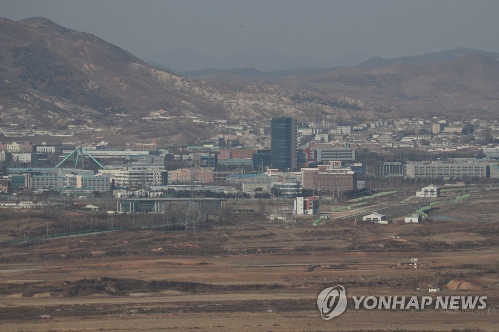 This file photo, taken from a South Korean border observatory on Feb. 8, 2019, shows the now suspended Kaesong Industrial Complex, an inter-Korean factory park in the North Korean border city of Kaesong. South Korea suspended the complex on Feb. 11, 2016, citing Pyongyang's fourth nuclear test and rocket launches. (Yonhap)