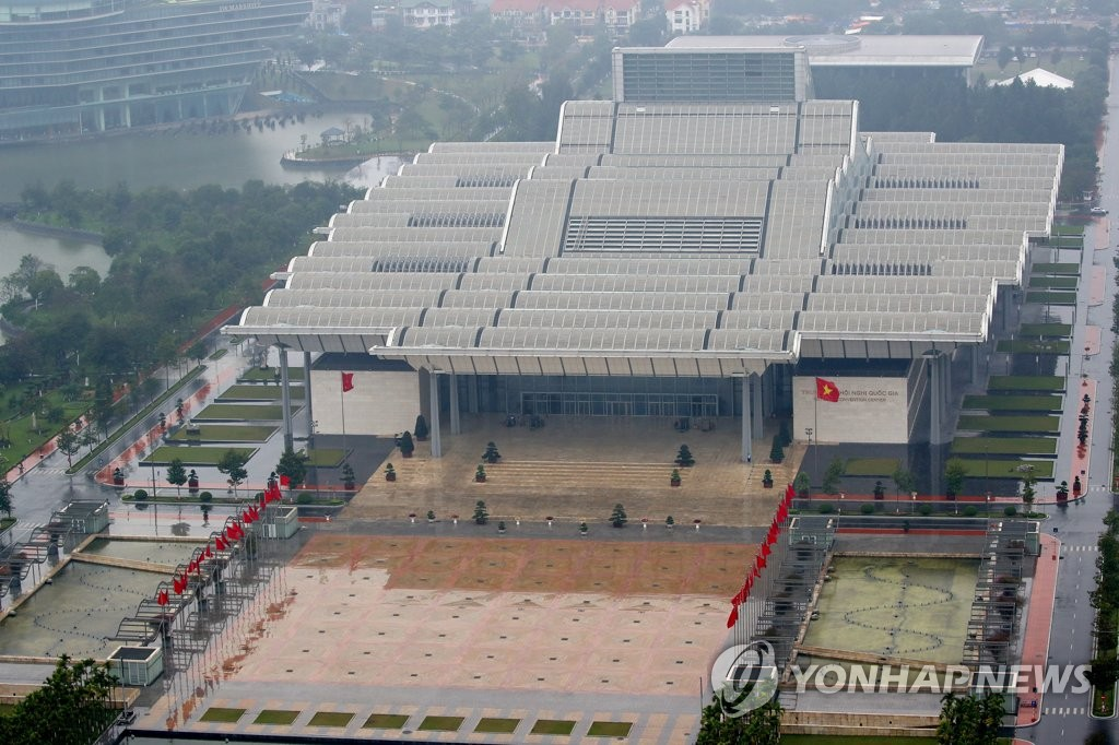 The National Convention Center in Hanoi (Yonhap)
