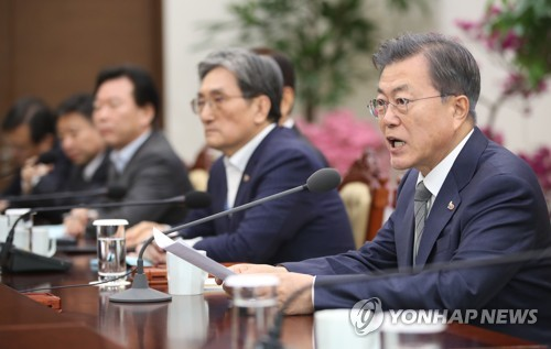 Moon blasts opposition lawmakers for denying 1980 democracy movement