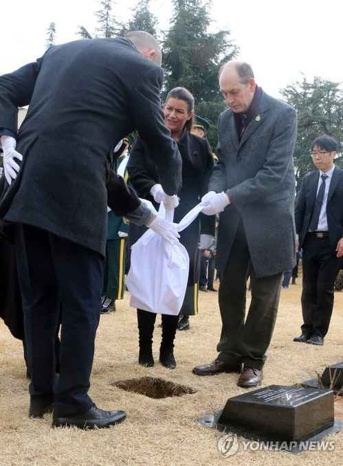 British burial in S. Korea