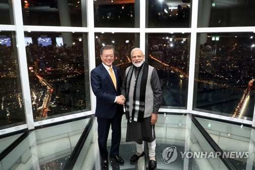 Leaders visit Lotte World Tower