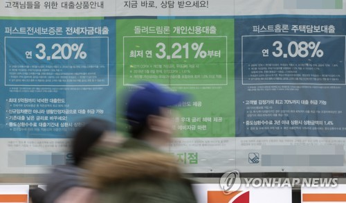 Banks' lending rates dip to 20-month low in June