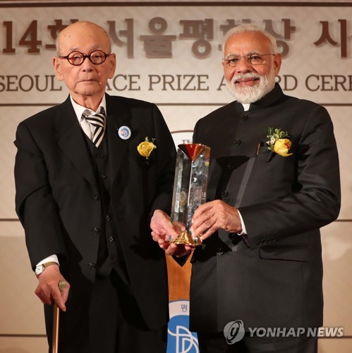 Modi awarded Seoul Peace Prize