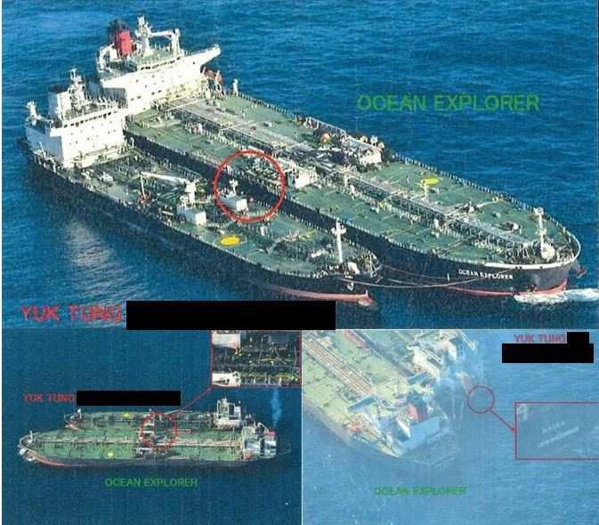 This image, captured from a March 2019 report by a U.N. panel of experts, shows illicit ship-to-ship transfers involving a North Korean vessel. (Yonhap)