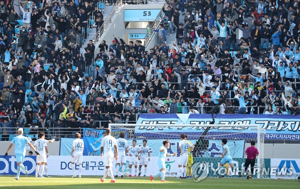 This file photo from March 17, 2019, shows the home team Daegu FC and Ulsan Hyundai FC playing in a K League 1 match at Forest Arena in Daegu, 300 kilometers southeast of Seoul. (Yonhap)