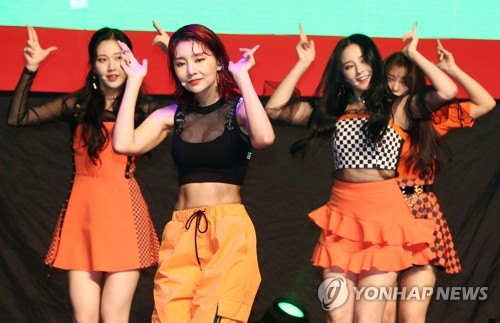 Momoland releases new album