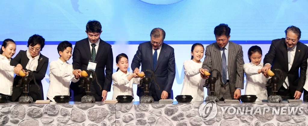 Moon attends event to mark World Water Day