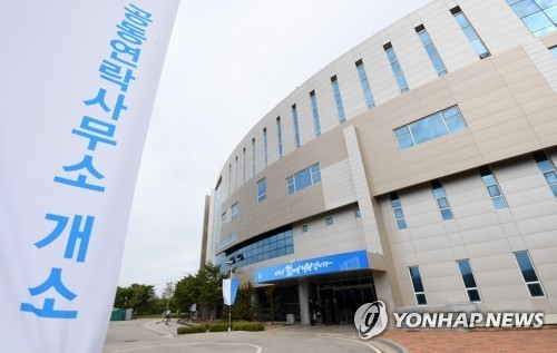 Vice minister to visit Kaesong liaison office, no weekly meeting scheduled