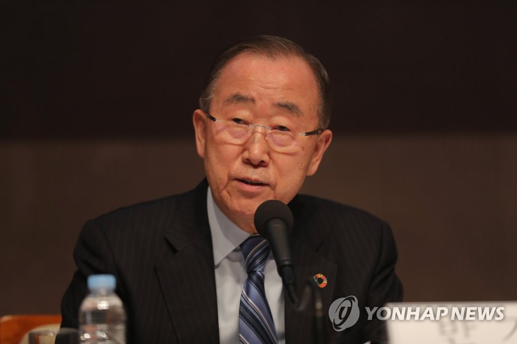 Former U.N. Secretary-General Ban Ki-moon speaks during a forum hosted by the Kwanhun Club, an association of senior journalists, in Seoul on March 26, 2019. (Yonhap)