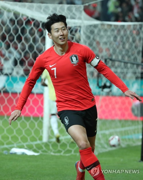 S. Korea edge past Colombia 2-1 in friendly match