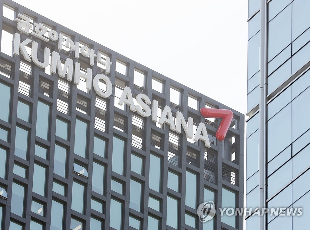 This file photo, taken on April 15, 2019, shows Kumho Asiana building in Seoul. (Yonhap)