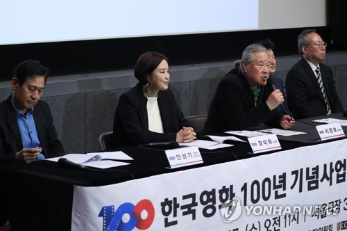 S. Korean movie industry to celebrate centennial in Oct.