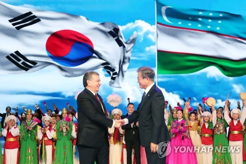 Moon with Uzbek president