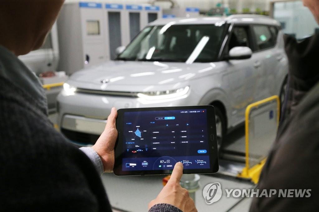 현대차·기아차, '모바일 기반 전기차 튠업 기술' 개발