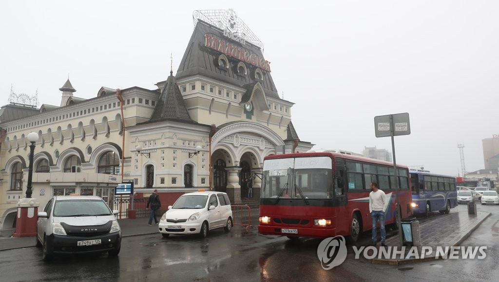 A train station in Russia's Far Eastern city of Vladivostok is seen here on April 23, 2019. North Korean leader Kim Jong-un is expected to arrive there this week for a summit with Russian President Vladimir Putin. (Yonhap).
