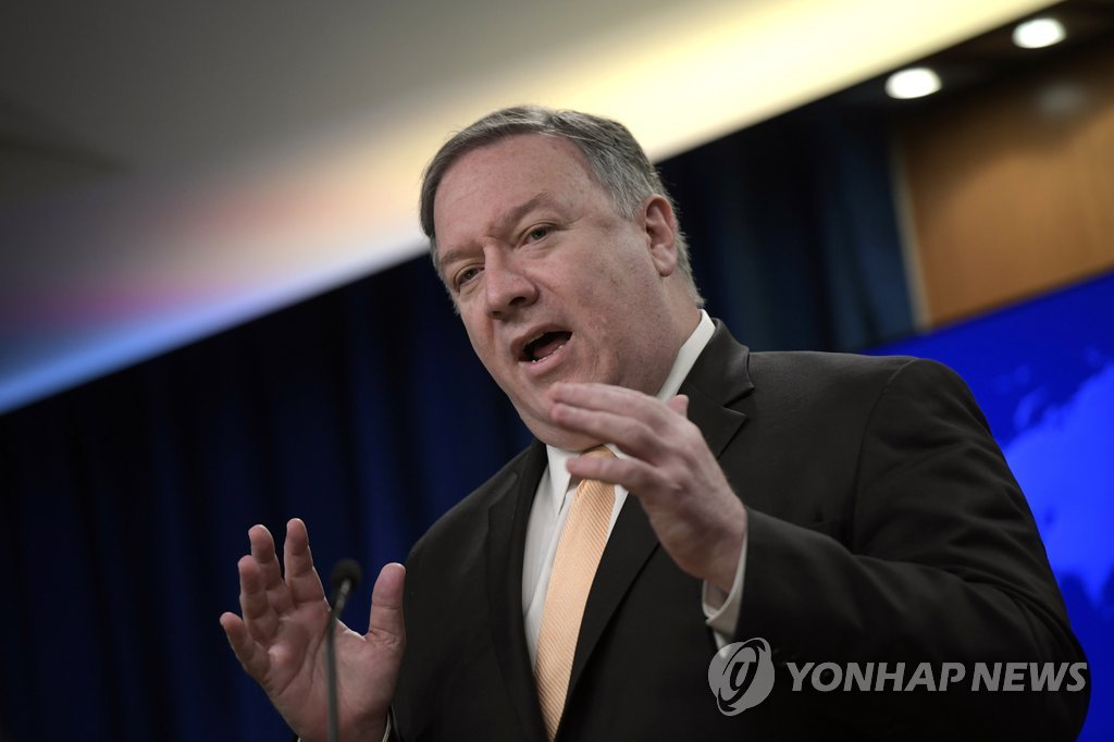 Pompeo notes 'very real possibility' of working-level talks with N.K.